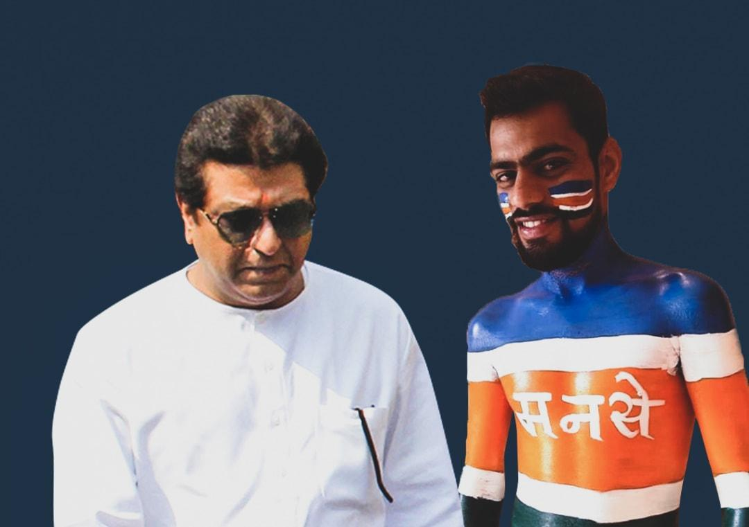 Party activist committed suicide over ED notice to Thackeray: MNS
