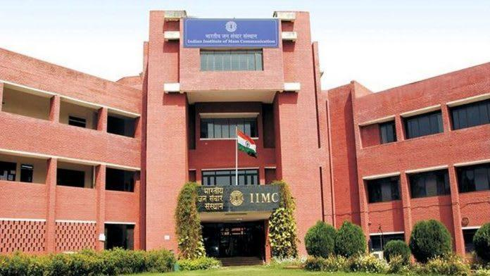 IIMC Delhi students protest against 'unaffordable' fee structure